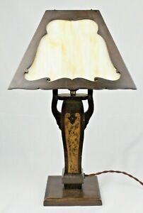 Vintage Mission Arts & Crafts Wood & Caramel Slag Glass Table Lamp