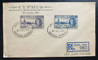 1949 Nicosia Cyprus First Day Cover FDC Peace & Reconstruction