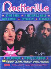 ROCKERILLA 109 1989 Soundgarden Stone Roses Psychic TV Streamers Beasts Bourbon