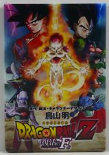 "Dragonball Z Movie Poster 2"" X 3"" Fridge / Locker Magnet. Dbz Goku"