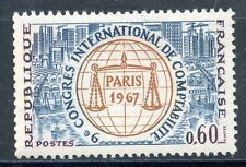 STAMP / TIMBRE FRANCE NEUF LUXE ** N° 1529 ** COMPTABILITE A PARIS