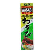 S&B Wasabi Pasta