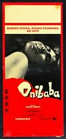 Film Onibaba Kaneto Shindo Devil Woman Demon Hole Ogress Witch N53