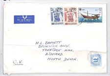 BQ11 Tapa del golfo árabe 1979 Bahrein 1000 F alta tasa de correo aéreo Nota dhow problema