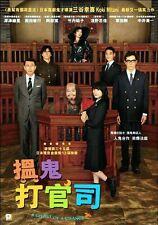 "Takeuchi Yuko ""A Ghost of A Chance"" Japan Comedy HK Version Region 3 DVD"