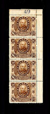 China 1912 stamps Unused O/G
