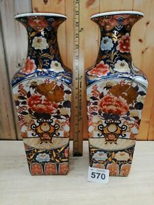 Vases pair Chinese style (570)