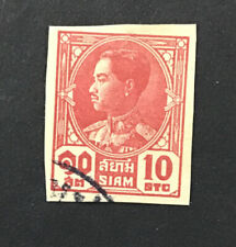 Thailand 1928 Vf Used Sc#210 Imperf