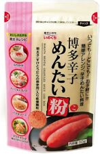 "2021 Inokuchi Japan ""Mentai-ko"" Mentaiko powder Granules spicy cod roe 50g x10"