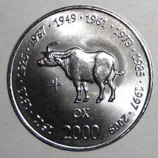 2000 Somalia 10 shillings, Ox, animal coin