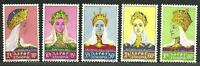 ETHIOPIA 1964 Very Fine MH Granite Paper Stamps Set Scott # 415-419 CV 17.35 $