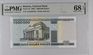 Belarus 1 Million Rubles 1999 P 19 Superb Gem UNC PMG 68 EPQ Top Pop NR