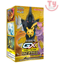 Genuine POKEMON GX TAG TEAM Booster Cards Tag Box Toy All Stars 15Packs_ageu