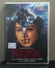Hawa    (DVD)     Hindi w/English Subtitles      LIKE NEW