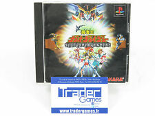 KING OF BRAVES GAOGAIGAR , Sony Playstation, ps1, Import Japan Japon