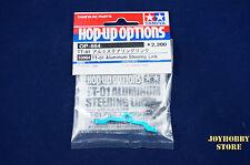 Tamiya 53864 RC TT01 Aluminum Steering Link