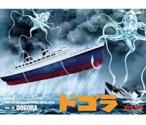 Toho SFX Movies Authentic Visual Book vol. 38 DOGORA Godzilla Store