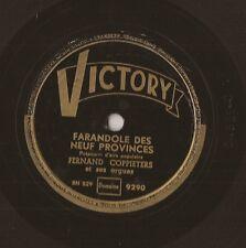 "10"" - 78 RMP - FERNAND COPPIETERS - Farandoles des neuf provinces - VICTORY 9290"