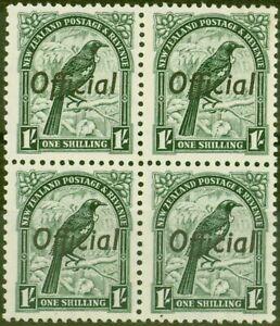 New Zealand 1937 1s Dp Green SG0131 V.F MNH Block of 4