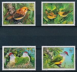 [P15813] Cook 1989 : Birds - Good Set of Very Fine MNH Stamps