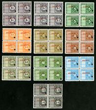 Venezuela Stamps XF OG NH Scarce Tax Set of 10 Block 4