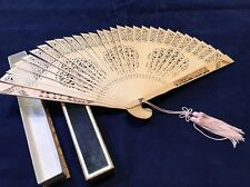 "Chinese Sandlwood Wood Carved Carving Brise Fan 8"" Long Folded"