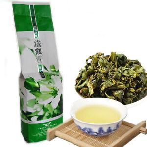 Milk Oolong Tieguanyin Tea 125g Tie Guan Yin High Quality Green Tea Anxi Wulong