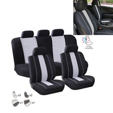 5 Seater Car Seat Protect Covers Wear-resistant Anti-dirty Full Set Four Season