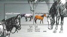 India 2009 Horses miniature sheet PERFORATION ERROR MNH