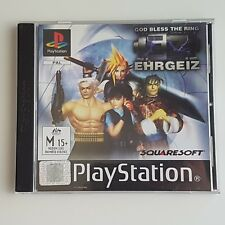 SONY PS1 PLAYSTATION EHRGEIZ GOD BLESS THE RING PAL CIB *EXCELLENT*