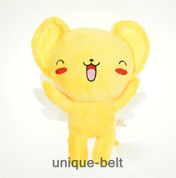 "12"" 30cm New Anime Card Captor Sakura Kero Keroberos Plush Soft toy Stuffed Doll"