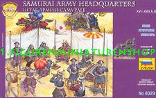 1:72 FIGUREN 8029 SAMURAI HAUPTQUARTIER - ZVEZDA WIRD NICHT MEHR PRODUZIERT