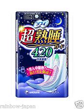 New Unicharm Sofy Sanitary Napkin Deep Sleep Wide Guard With Wings 10pcs 42cm