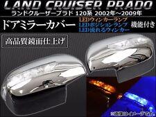 Chrome Side Mirror Cover with LED Side Blinker Toyota Land Cruiser FJ120