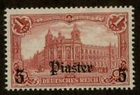 Germany 1905 Offices in Turkey 5Pi on 1 Mark Mi32B Unwmk MH 95874