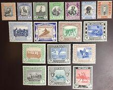 Sudan 1951-61 Definitives Set Fresh MH