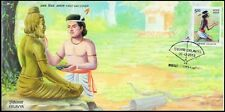 INDIA First Day Cover 27-12-2013, Eklavya, Hindu Epic Mahabharata, Rs. 5-