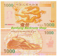 A Piece of China Giant Dragon Test Banknote/Paper Money/ Currency/ UNC.