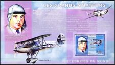 Congo 2006 Imperf MNH MS, Aviation, Antoine Marie Roger, French Writer, Poet,