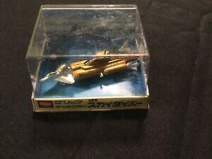 UFO Gerry Anderson Eidai Grip Skydiver Sky-1 Japan diecast + catalog