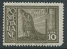 1932 EGEO PITTORICA 10 LIRE MNH ** - M49-7