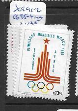 ECUADOR  (PP3006B)  SC 991-2, C695-6   OLYMPICS  MOG