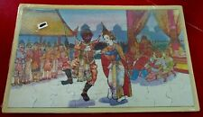*Vintage Frame Tray Puzzle Vintage Toy Original Seal - India Hindou Scene