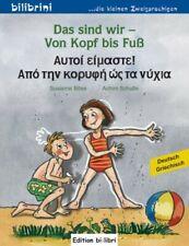 Edition bi:libri - Das sind wir... - ein deutsch-griechisches Kinderbuch
