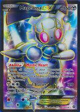 x1 Magearna EX - 110/114 - Full Art Ultra Rare Pokemon XY Steam Siege M/NM