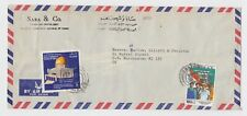 1981 PDR Yemen Crater Adn Cover to Manchester Air Mail - Postal History