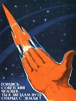 SPACE CULTURAL SPACE COSMONAUT ROCKET USSR LARGE POSTER ART PRINT BB2830A