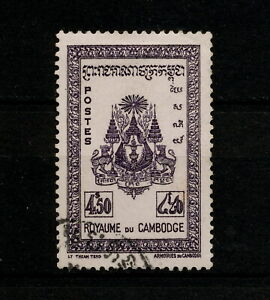 ✔️ (YYBF 463) Cambodia 1954 USED Mich 44 Scott 31 Royal Arms