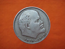 Old Russia Russian USSR CCCP Russland 1970 LENIN 1 Rouble Rubel Coin Nr 2603