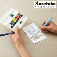Kuretake transparent watercolor set Choose from 3 Type KG301